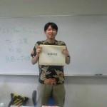 関大社会学部「基礎演習」