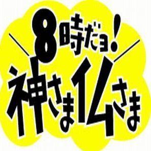 seesaa_profile_icon-c5c22-thumbnail2