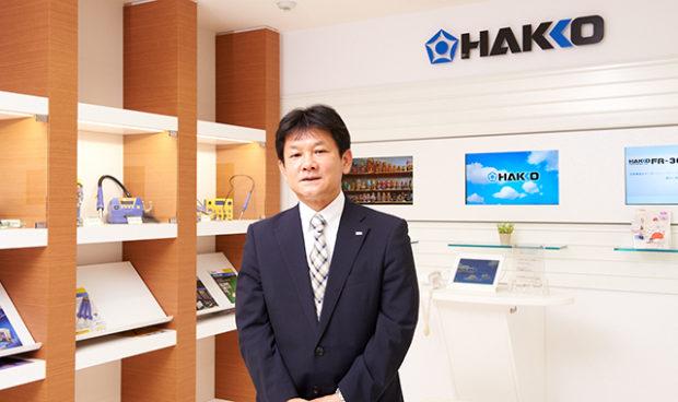 hakko_01