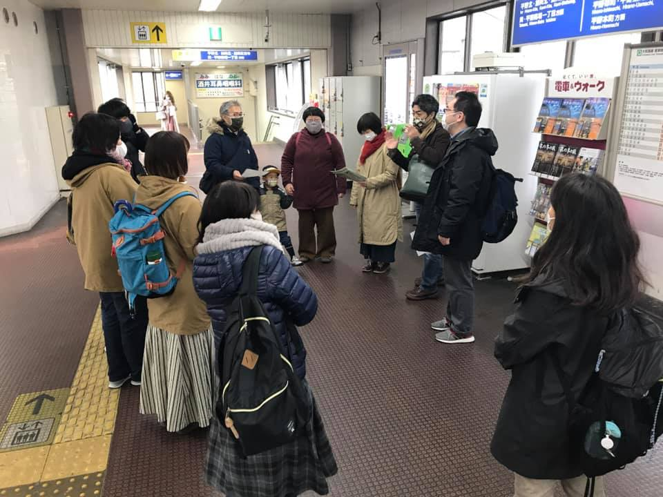 JR平野駅